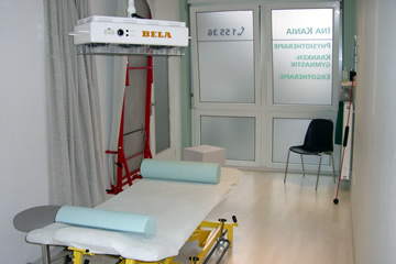 Physiotherapie-Praxis Kania in Bochum